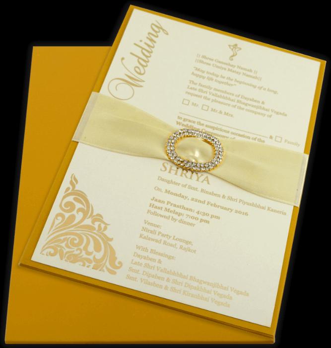 Inauguration Invitations - II-9744R - 4