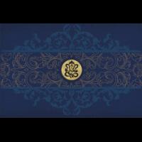 Hindu Wedding Cards - HWC-9107BG