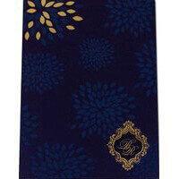 Muslim Wedding Cards - MWC-9042BG
