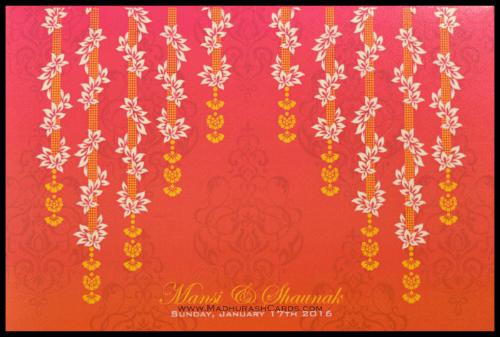 Muslim Wedding Cards - MWC-9078