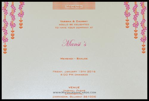 Muslim Wedding Cards - MWC-9078 - 3