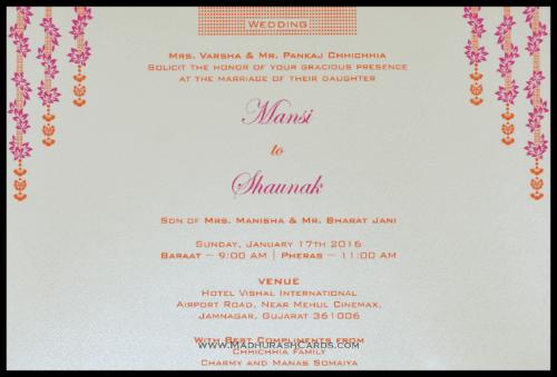 Muslim Wedding Cards - MWC-9078 - 4
