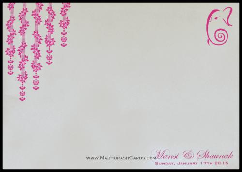 Muslim Wedding Cards - MWC-9078 - 5