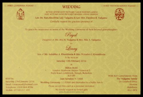 Hindu Wedding Cards - HWC-9111MG - 3