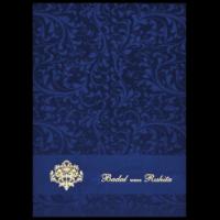 Muslim Wedding Cards - MWC-9114BG