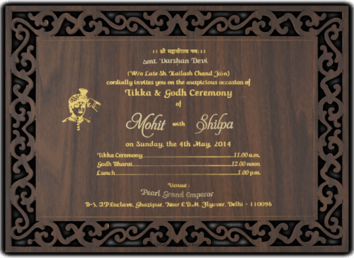 Anniversary Invites - AI-9713