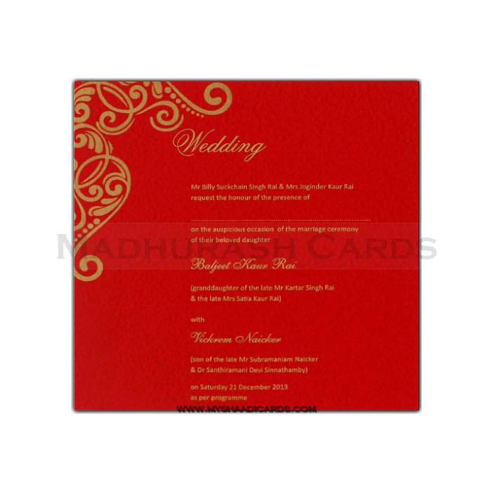 Hard Bound Wedding Cards - HBC-7407G - 4