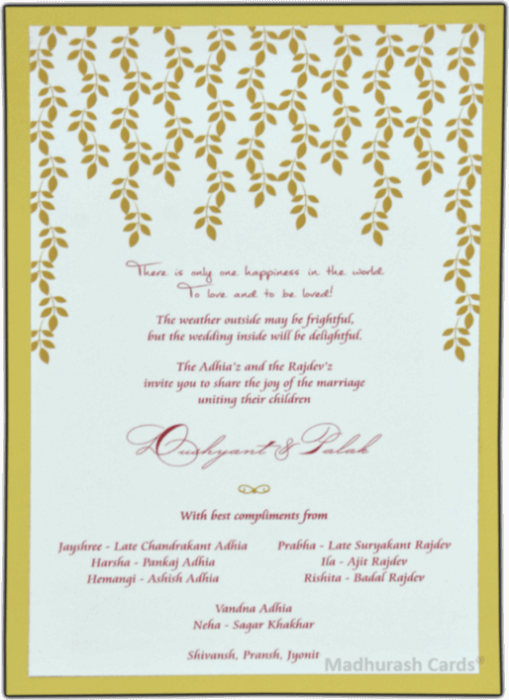 Muslim Wedding Cards - MWC-9534 - 3