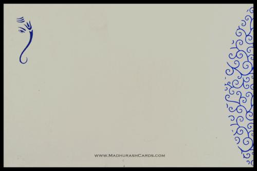 Hindu Wedding Cards - HWC-9055BC - 5