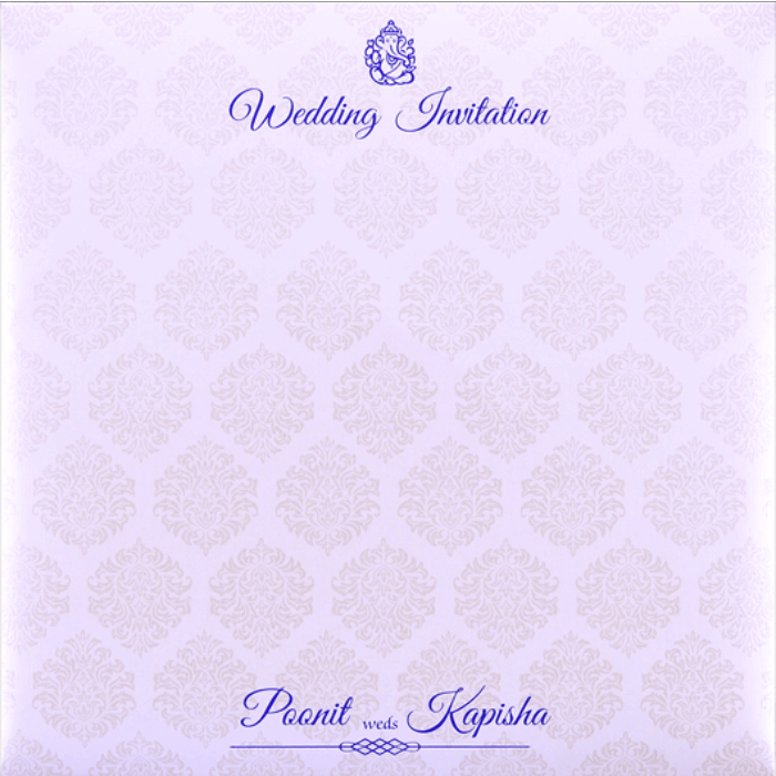 Muslim Wedding Cards - MWC-9436 - 4