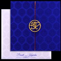 Fabric Wedding Cards - FWI-9436