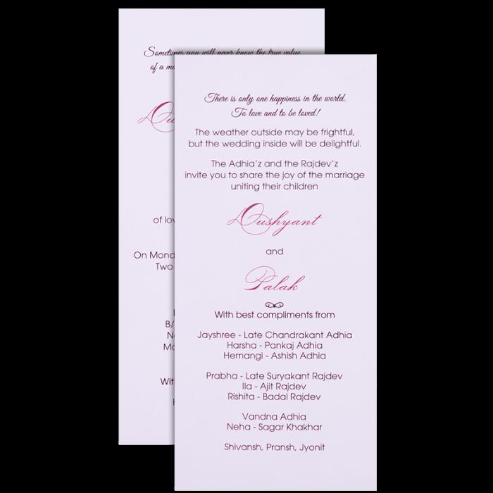 Muslim Wedding Cards - MWC-9501 - 5