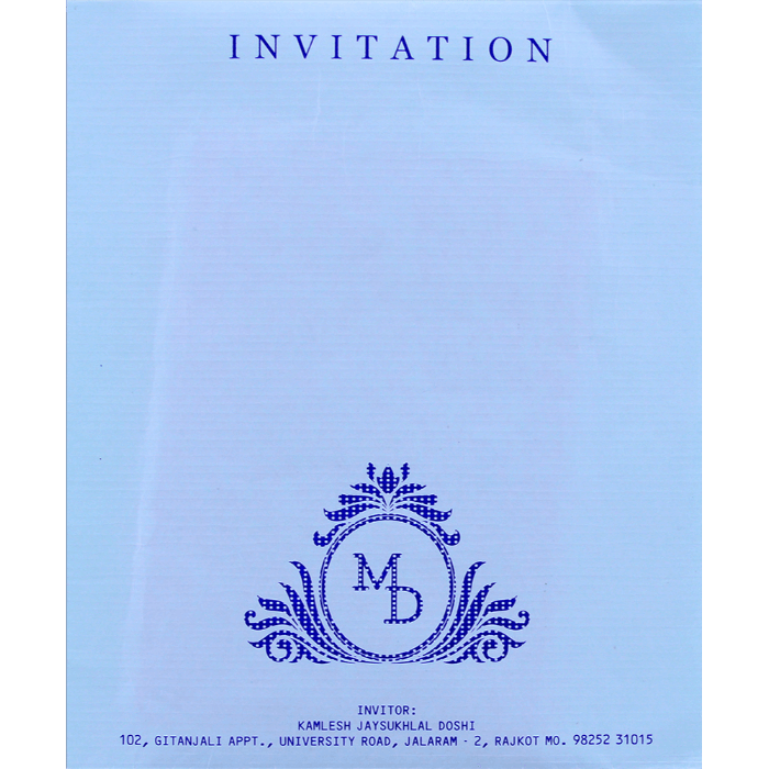 Muslim Wedding Cards - MWC-8971 - 4