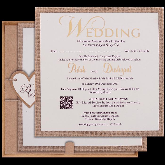Muslim Wedding Cards - MWC-9403 - 3