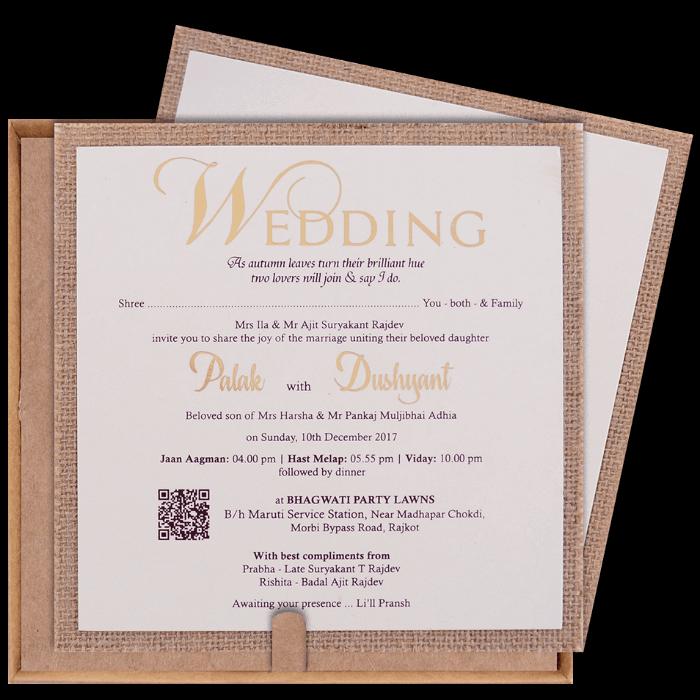 Christian Wedding Cards - CWI-9404 - 3