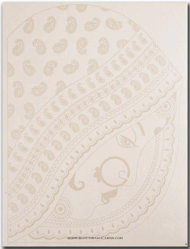 Muslim Wedding Cards - MWC-9016PBV - 3