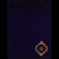 Muslim Wedding Cards - MWC-9045BC