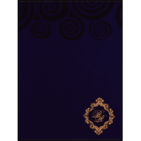 Hindu Wedding Cards - HWC-9045BC