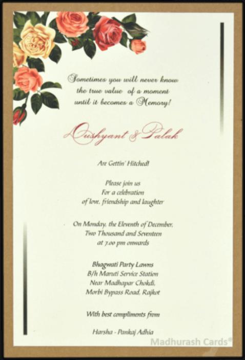 Muslim Wedding Cards - MWC-9463 - 3