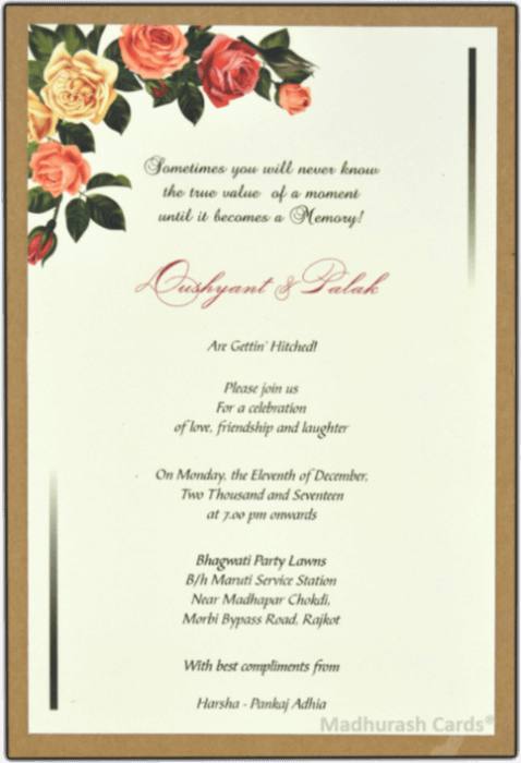 Hindu Wedding Cards - HWC-9463 - 3