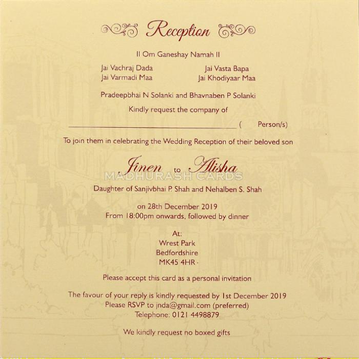 Christian Wedding Cards - CWI-18043 - 5