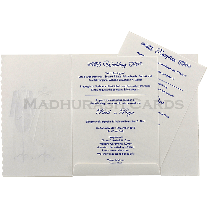 Muslim Wedding Cards - MWC-18163 - 4