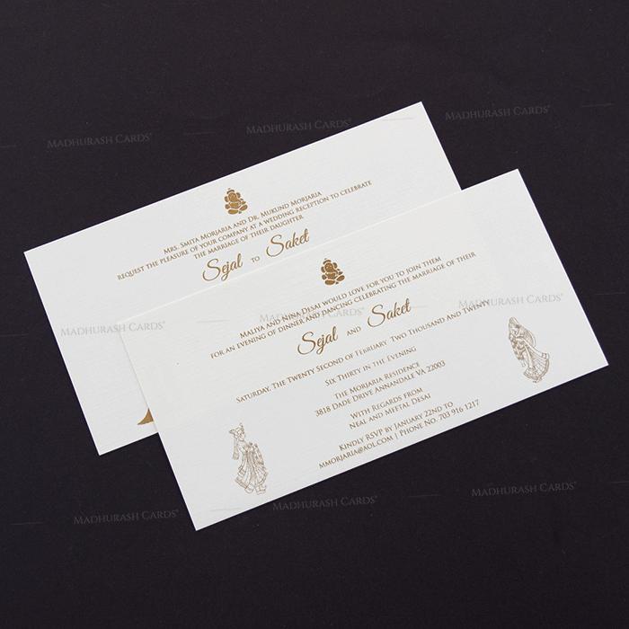 Muslim Wedding Cards - MWC-18188 - 4