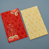 Thread Ceremony Invites - TCI-18642
