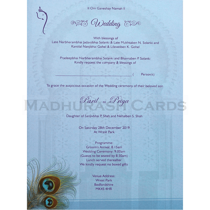 Hindu Wedding Cards - HWC-18078 - 5