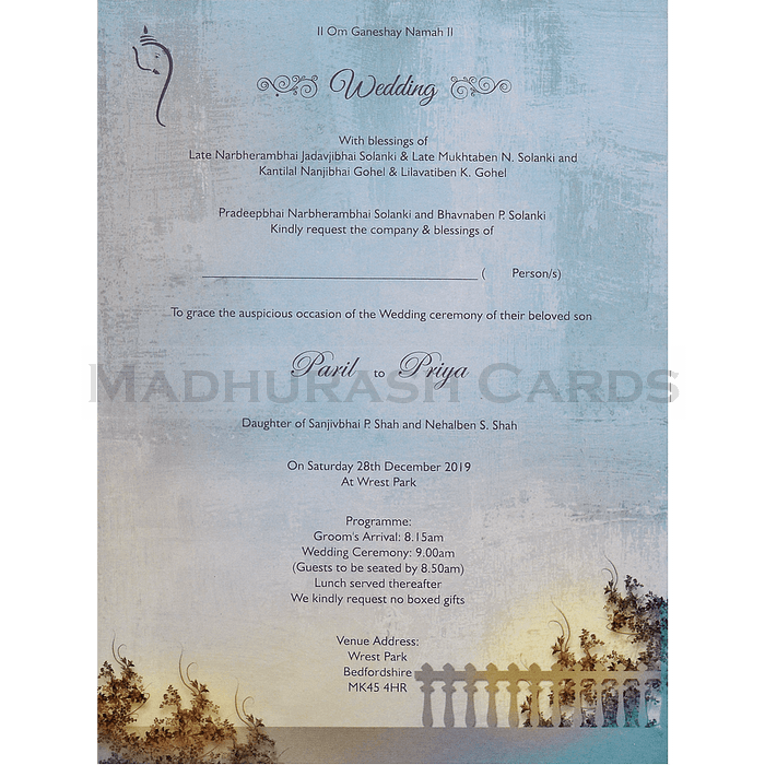 Hindu Wedding Cards - HWC-18079 - 5