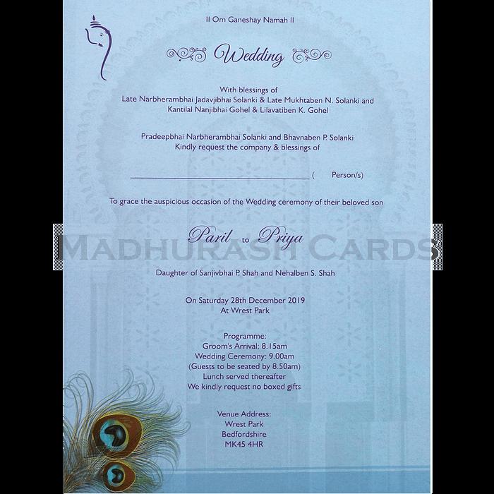 Designer Wedding Cards - DWC-18078 - 5