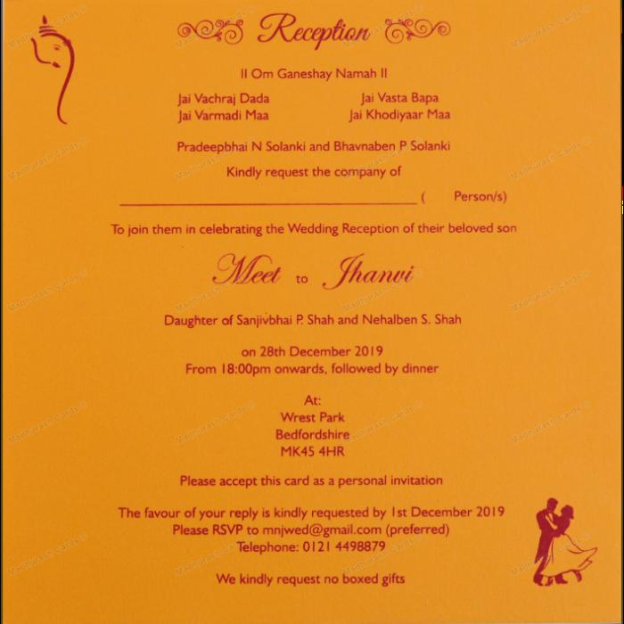 Hindu Wedding Cards - HWC-18130 - 5
