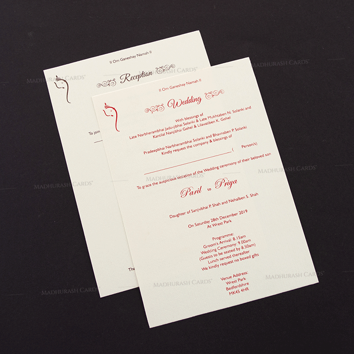 Hindu Wedding Cards - HWC-18256 - 4