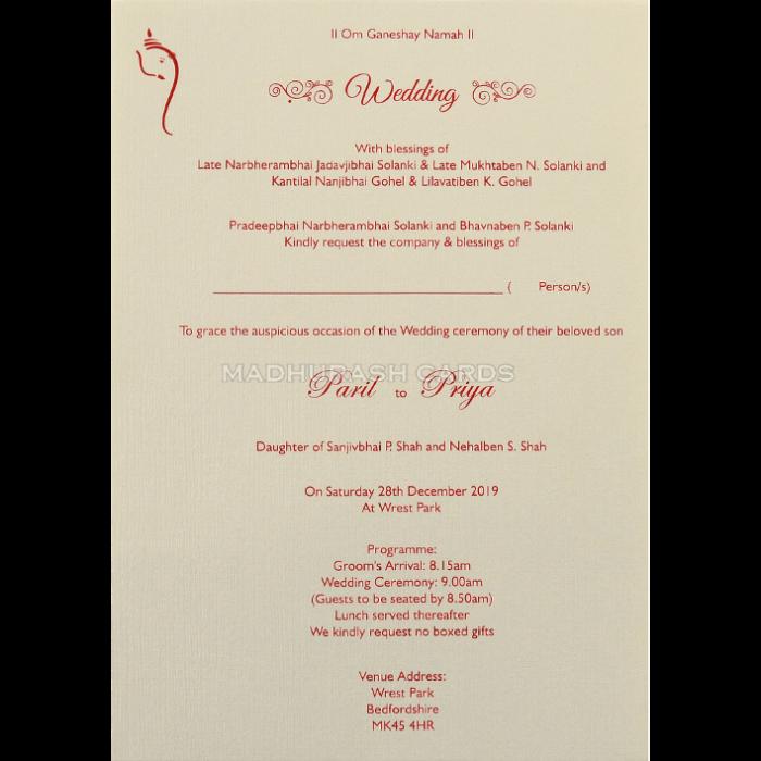 Hindu Wedding Cards - HWC-18256 - 5