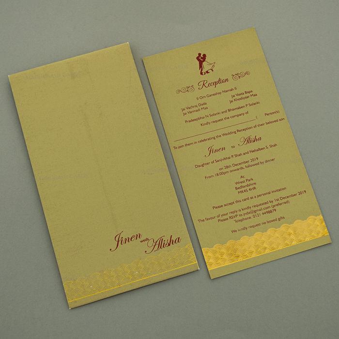 test Anniversary Invites - AI-18573