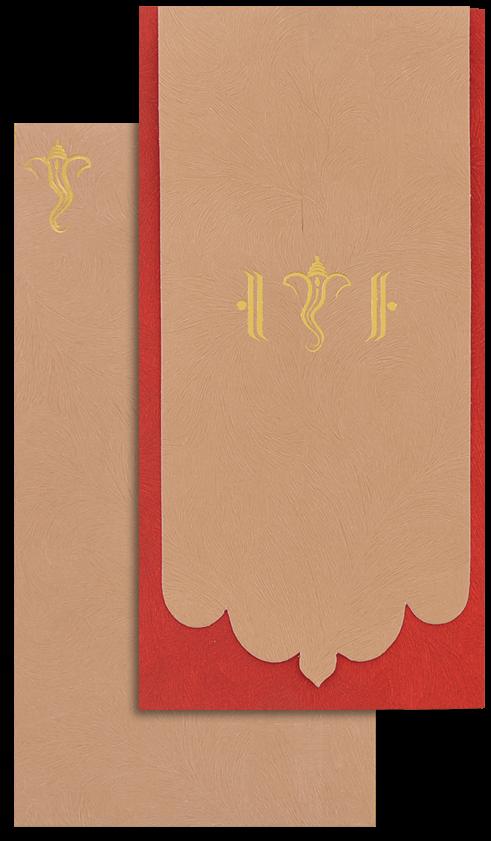 Inauguration Invitations - II-18580