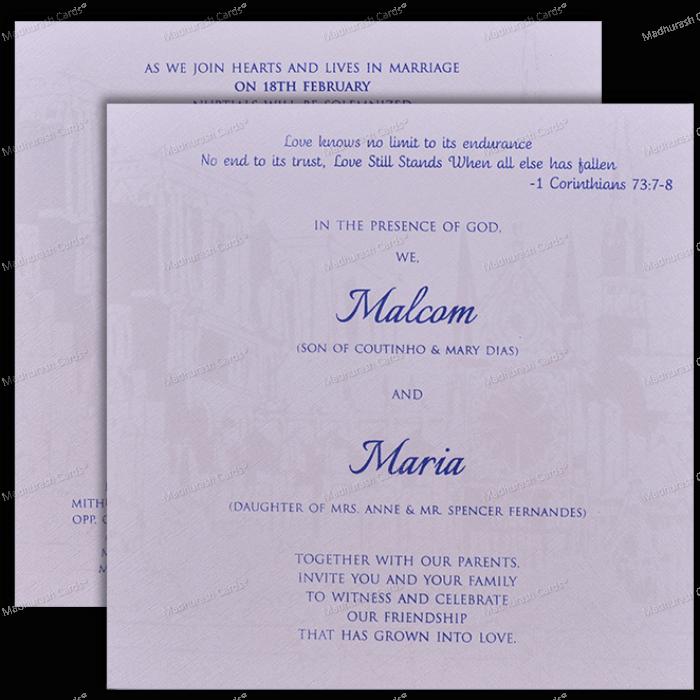 Muslim Wedding Cards - MWC-18054 - 4