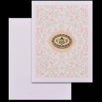 Multi-faith Invitations - NWC-18076
