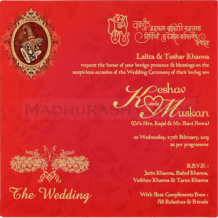 Hindu Wedding Cards - HWC-18104 - 5