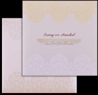 Designer Wedding Cards - DWC-18179