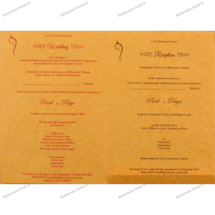 Muslim Wedding Cards - MWC-18134 - 4