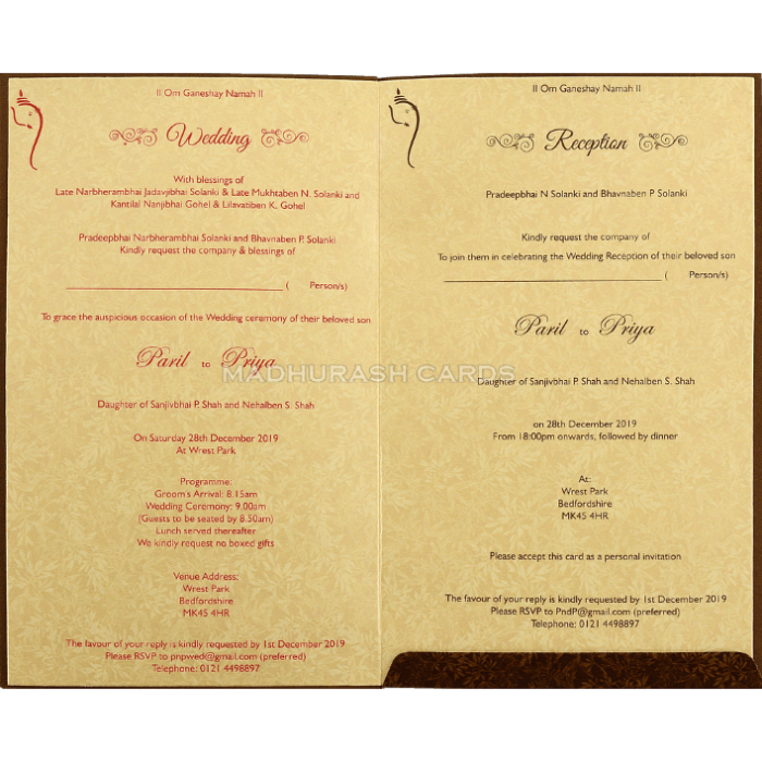 Hindu Wedding Cards - HWC-18205 - 4