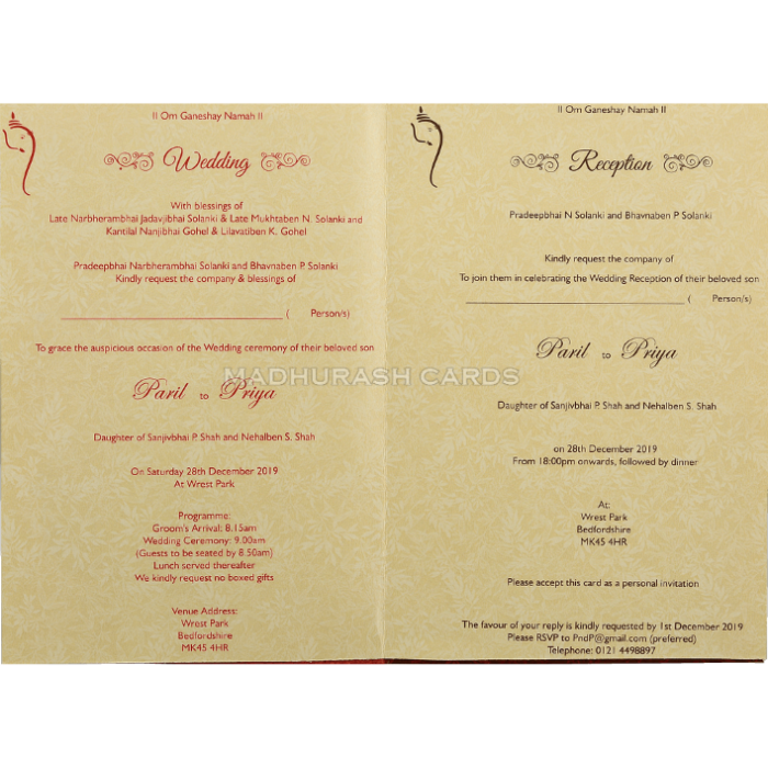 Hindu Wedding Cards - HWC-18246 - 4