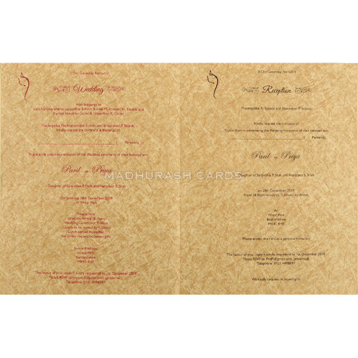 Hindu Wedding Cards - HWC-18275 - 4