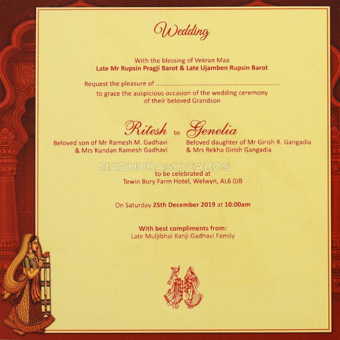 Designer Wedding Cards - DWC-18128 - 5