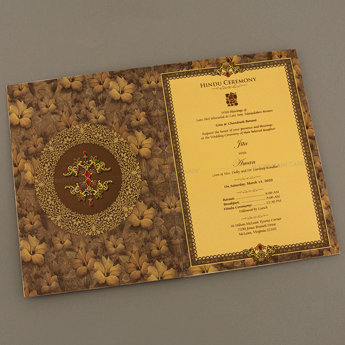 Muslim Wedding Cards - MWC-18039 - 4