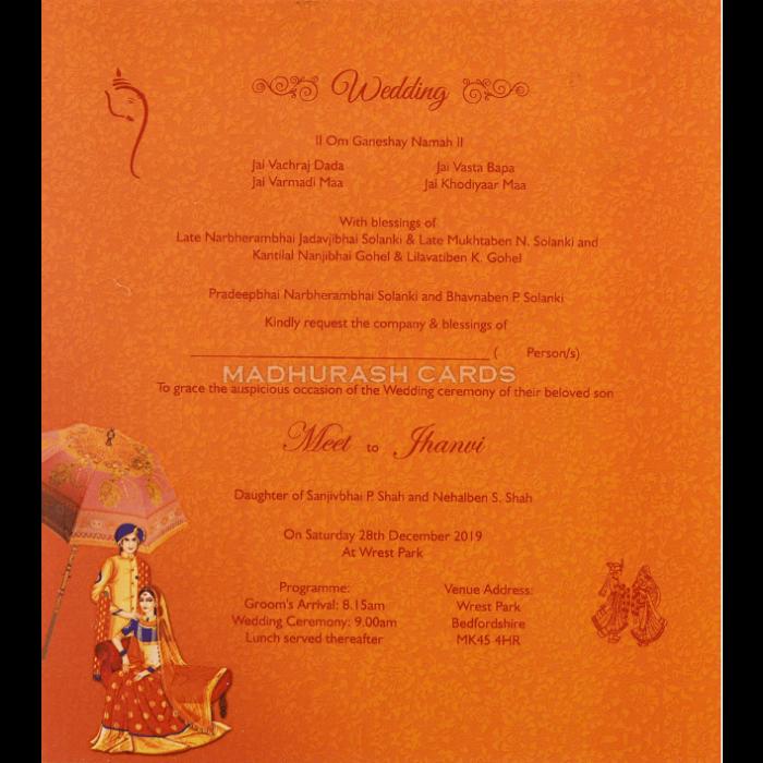 Muslim Wedding Cards - MWC-18081 - 5