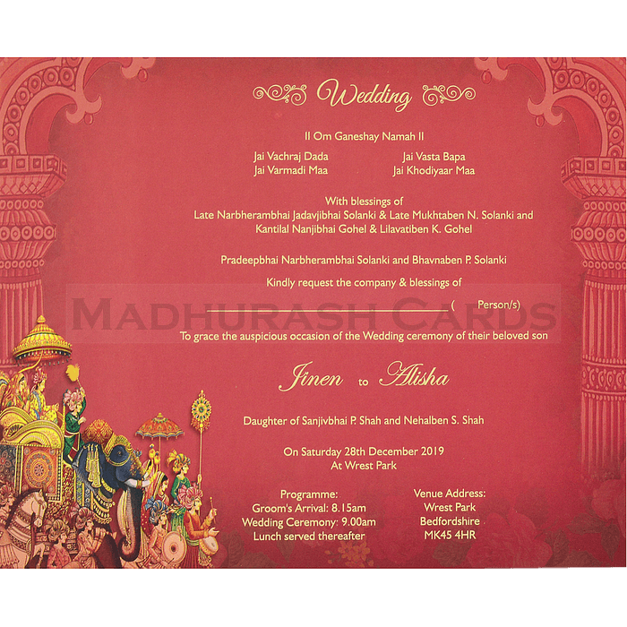Hindu Wedding Cards - HWC-18084 - 5