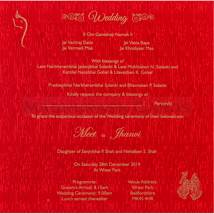 Hindu Wedding Cards - HWC-18094 - 5