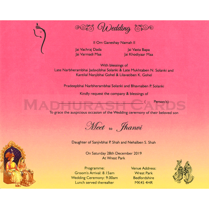 Hindu Wedding Cards - HWC-18120 - 5